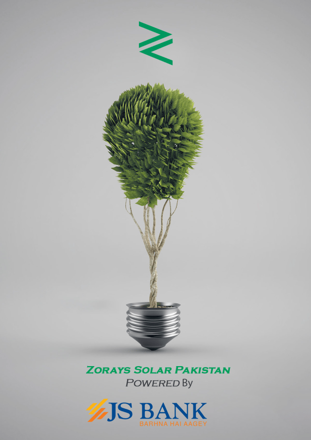 Zorays-Solar-Pakistan-JS-Bank-Solar-Financing