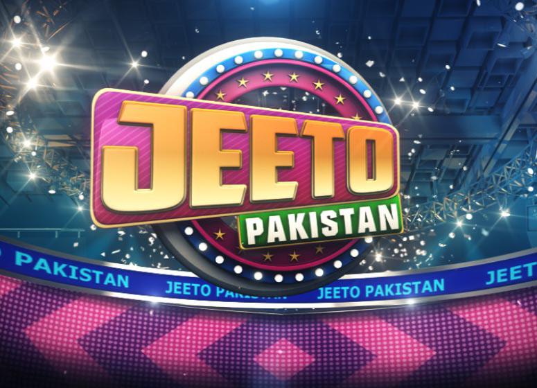 Lessons from Reality TV Pakistani Game Show Jeeto Pakistan 2017